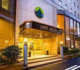 ARK HOTEL OSAKA SHINSAIBASHI - Route Inn Hotels -