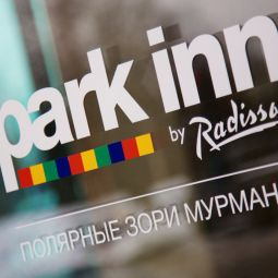 Poliarnie Zori Murmansk Park Inn by Radisson Murmansk