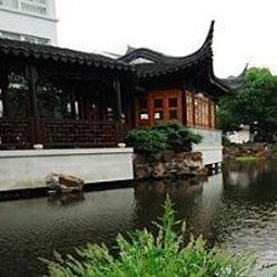 Travel Inn Gusu Suzhou Canglang