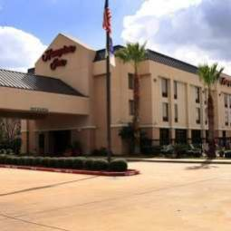 Exterior view Hampton Inn Houston Nw freeway Fotos