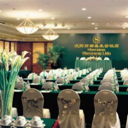 Conference room Sofitel Shenyang Lido (Opening January 2013) Fotos