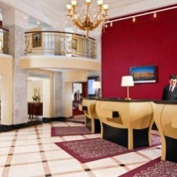 Hall Armenia Marriott Hotel Yerevan Fotos
