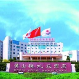 Media Tourism and Business Hotel Huangshan Tunxi