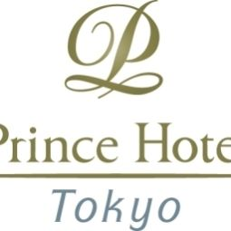 Certificate Tokyo Prince Hotel Fotos