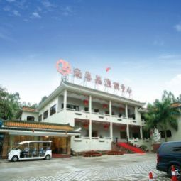 NYY Holiday Hotel Zhaoqing
