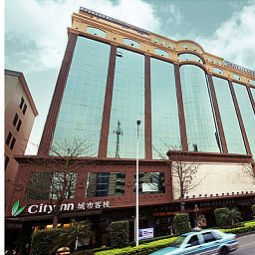 Hotelfotos City Inn Nancheng Dongguan