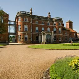 Oakley Hall Basingstoke