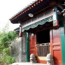 Exterior view Qingtang Courtyard 7 Fotos