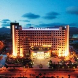 Grand Barony Hotels Zhoushan