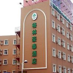 Green Tree Inn West Zhongshan Road Hotel Zhenjiang