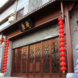 Auenansicht Chinese Culture Holiday Hotel Wangfujing Fotos