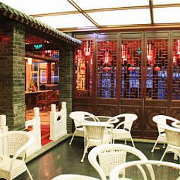Bar Chinese Culture Holiday Hotel Wangfujing Fotos