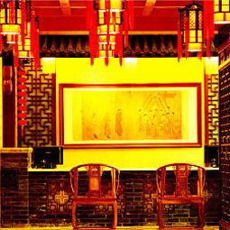 Halle Chinese Culture Holiday Hotel Wangfujing Fotos
