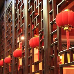 Innenansicht Chinese Culture Holiday Hotel Wangfujing Fotos
