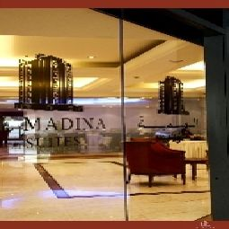 Hall Al madina Suites Fotos