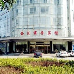 Jinhui Business Hotel Linyi
