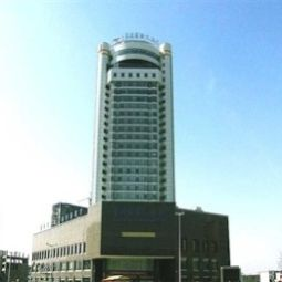 Luhua Business Hotel Linyi