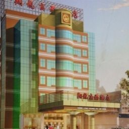 Xianglong Business Hotel Linyi