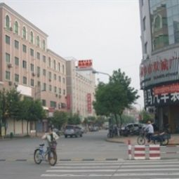 Xingyuan Business Hotel 桐乡市