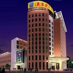 Hantang International Hotel Wujiang