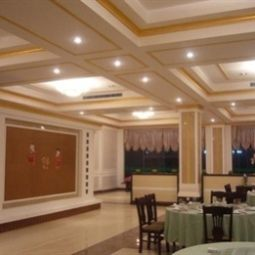 Wujiang International Garden Hotel Wujiang