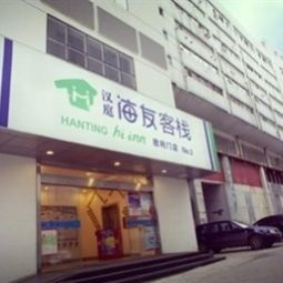 Hotelfotos Friends Of Sea Shenglimen