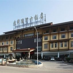 Wuyishan Yuanhua International Great Hotel Wuyishan 