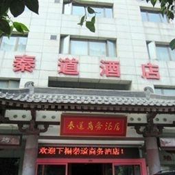 Hotelfotos Qindao Business Hotel