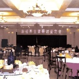Frhstcksraum im Restaurant Xuzhou Hotel Fotos