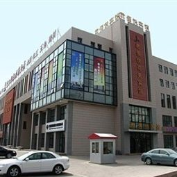 Yinchuan Jun Bai Yue Business Hotel Yinchuan