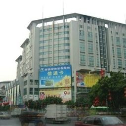 Good World Hotel Zhaoqing
