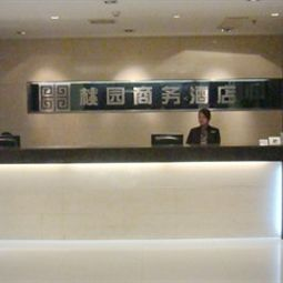 Halle Taoyuan Business Hotel Fotos
