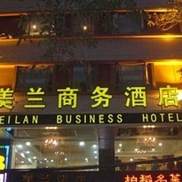 Hotelfotos Meilan Business Hotel