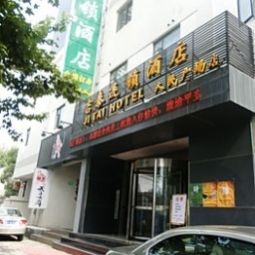 Hotelfotos Shanghai Jitai Hotel Peoples's Square