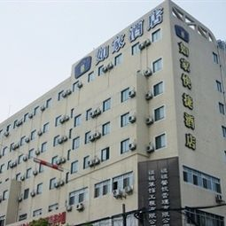 Hotelfotos Home Inn Beitang Avenue