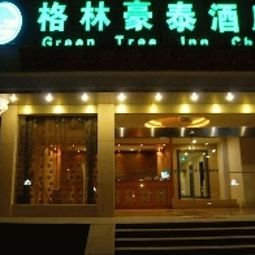 Hotelfotos Green Tree Inn Binjiang Shimao Express