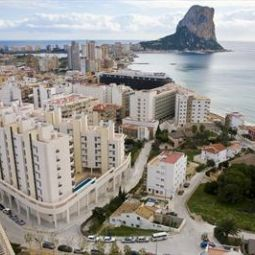 Apartamentos Plaza Mayor Calpe