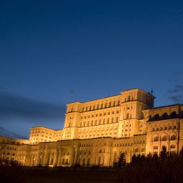 InterContinental BUCHAREST Bucharest