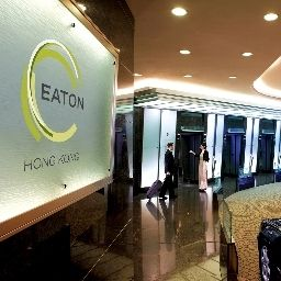 Hong Kong Eaton (former Eaton Smart) Fotos