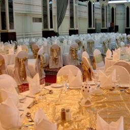 Salle de banquets InterContinental MUSCAT Fotos