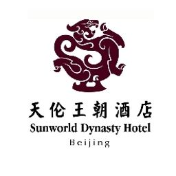 Certificat Sunworld Dynasty Fotos