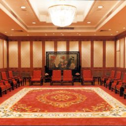 Salle de séminaires Crowne Plaza CHENGDU CITY CENTER Fotos