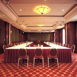 Conference room Conrad Cairo Fotos