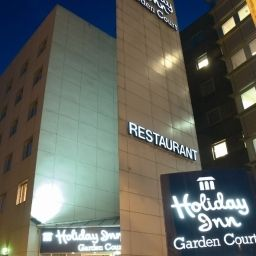 Holiday Inn Garden Court CLERMONT - FERRAND CENTRE Clermont-Ferrand