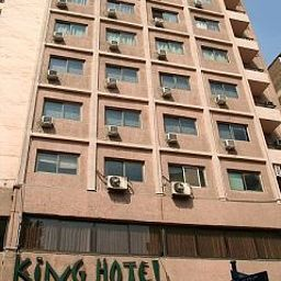 Vista all'interno King Hotel Cairo Fotos