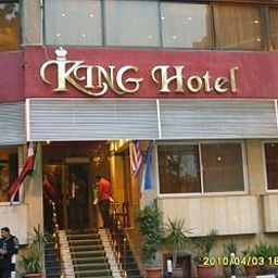 Certificado King Hotel Cairo Fotos