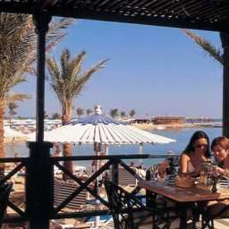Restaurant Hilton Hurghada Resort Fotos