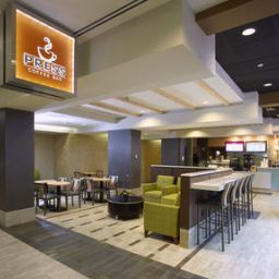 Restaurante Holiday Inn SECAUCUS MEADOWLANDS Fotos