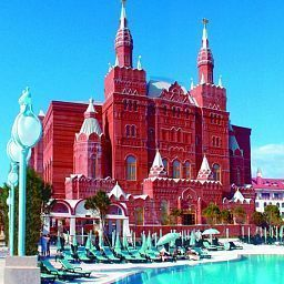 Exterior view WOW Kremlin Palace Fotos