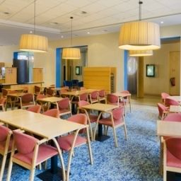 Restaurant Holiday Inn Express MECHELEN CITY CENTRE Fotos